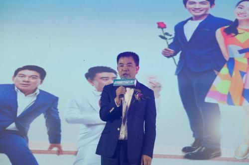 《胡杨的夏天》影片制作方、富布斯影业董事长柯健致辞。